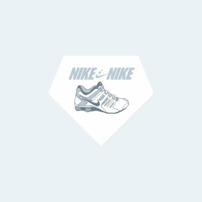 Nike é Nike